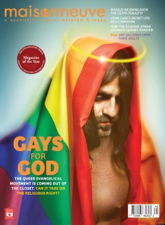 image of gay Jesus
